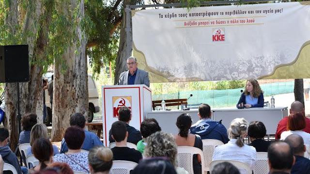 Σε συνάντηση με 35 φορείς της Δυτικής Αθήνας και Δυτικής Αττικής στο Πάρκο Τρίτση μίλησε ο Δ. Κουτσούμπας
