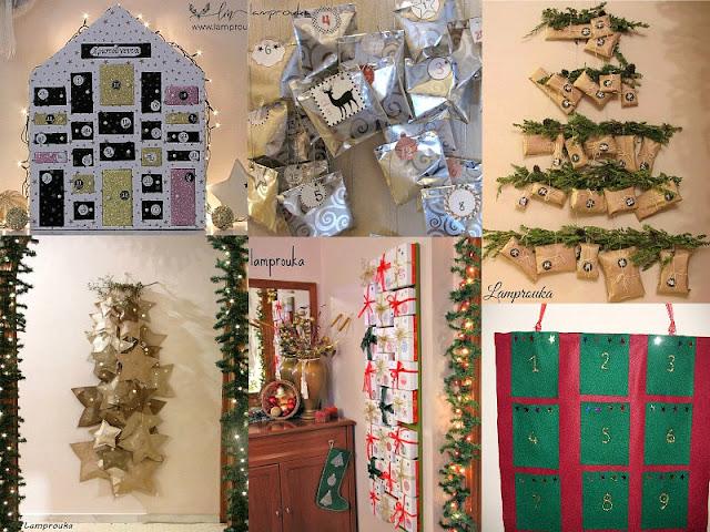 6 ιδέες για χριστουγεννιάτικα ημερολόγια αντίστροφης μέτρησης.