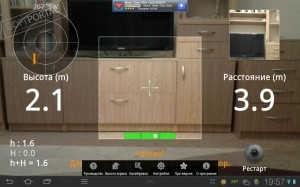 قياس الطول والمسافة Smart Measure APK طول الجسم والمساحة
