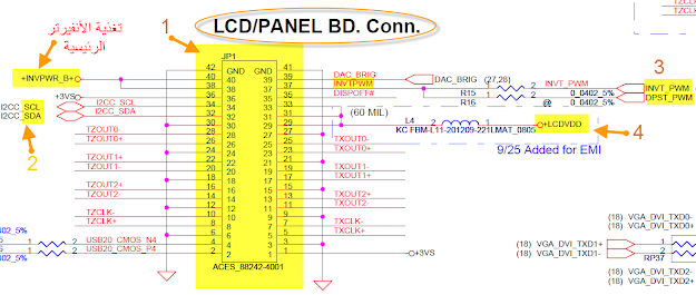lcd connector