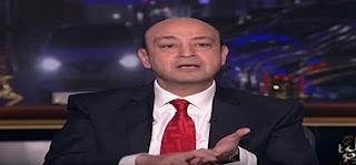 برنامج كل يوم حلقة الأحد 31-12-2017 - عمرو أديب