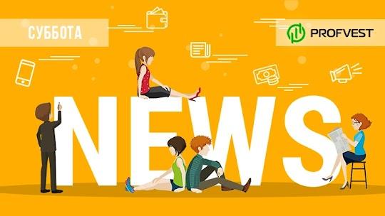 Новостной дайджест хайп-проектов за 24.10.20. QubitTech открывает новый офис