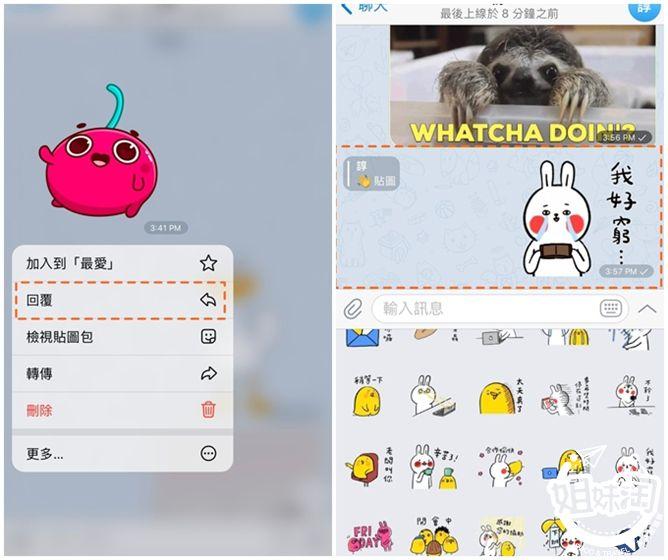 Telegram使用教學/如何中文化/聊天/下載貼圖