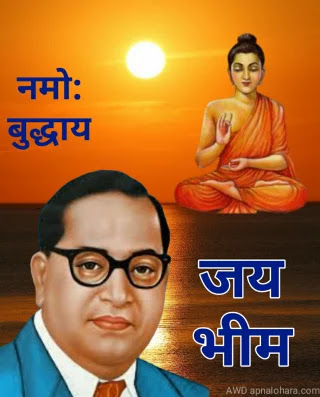 ambedkar thoughts, ambedkar images hd download