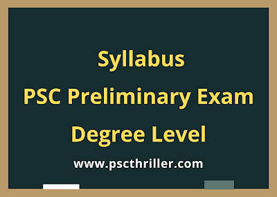 PSC Preliminary Exam Syllabus - Degree Level