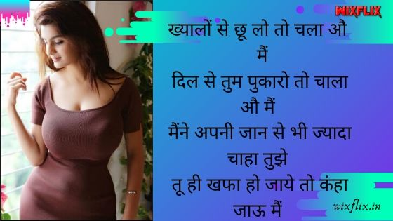 HINDI LOVE AND ATTITUDE STATUS FOR BOYS AND GIRLS 2020