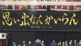 ハイキュー!! 稲荷崎高校 横断幕 | Haikyuu!! Banner | Hello Anime !