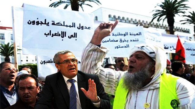"""فاتح يوليوز...لاعقود زواج في المغرب لأسبوع كامل بسبب """"إضراب العدول"""""""