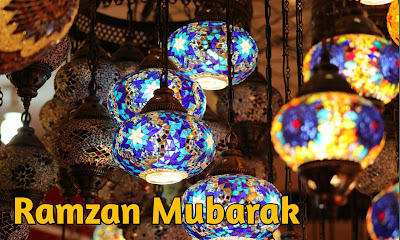 ramadan mubarak picture free download