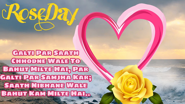 Happy Rose Day 2020 Images for Facebook