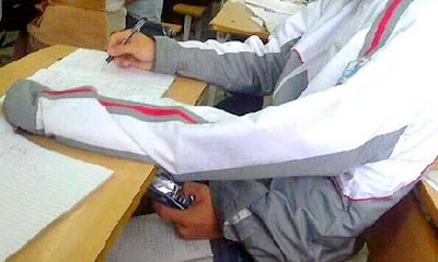 حبل الغش قصير في امتحانات الباكالوريا
