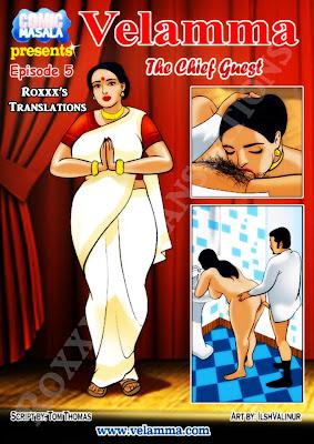 Velamma 5 වෙල්ලම්මා 5 වල් චිත්රකතා pdf. Wal Chithra Katha pdf