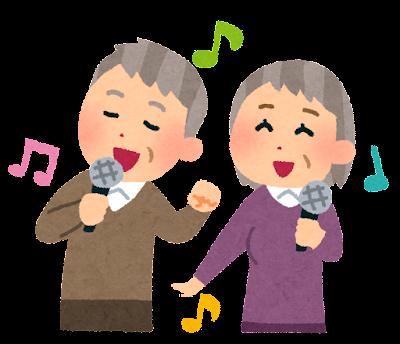 カラオケを歌うお爺さんとお婆さんのイラスト