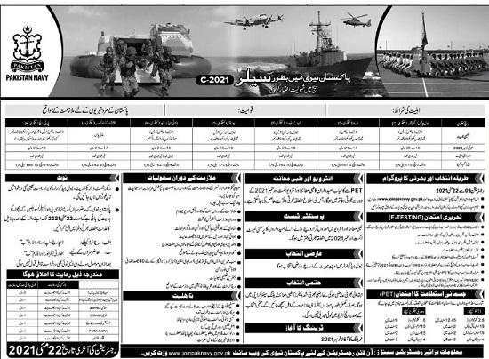 join-pakistan-navy-as-sailor-jobs-2021-0nline-registration