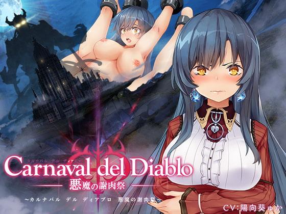 [H-GAME] Carnaval del Diablo JP