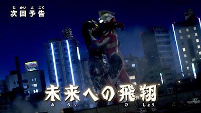 Ultraman Trigger Episode 02 Preview