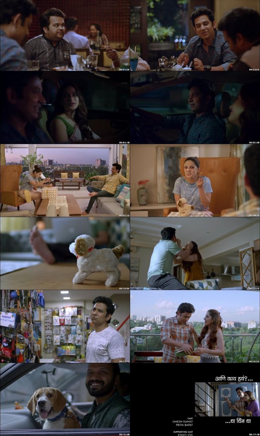 Aur Kya Chahiye 2020 Complete S02 Full Hindi Episode Online Watch