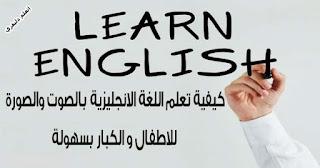 قواعد اللغة الانجليزية pdf