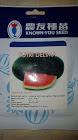 semangka, putri delima f1, known you seed, cara menanam semangka, jual benih semangka, toko pertanian, toko online, lmga agro