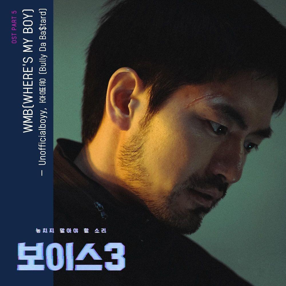 unofficialboyy, Bully Da Ba$tard – Voice 3 OST – Part 5
