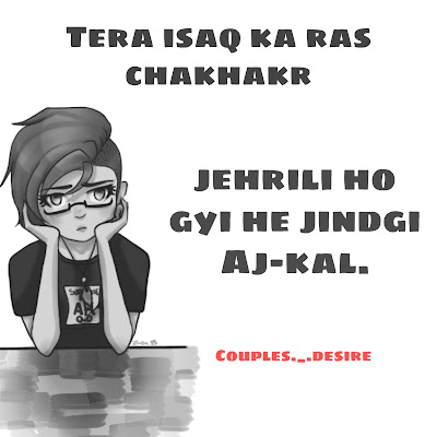 breakup status in hindi, ब्रेकअप स्टेटस, breakup thoughts in hindi, breakup HD image, SAD CAPTIONS, sad breakup status, breakup status marathi, breakup images, breakup shayari,