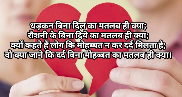 Bewafa shayari for friend in hindi