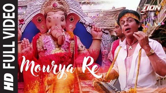 Mourya Re Lyrics Don | Shahrukh Khan | Shankar Mahadevan