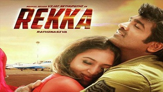 Rekka 2017 Hindi Dubbed 480p HDRip 300mb