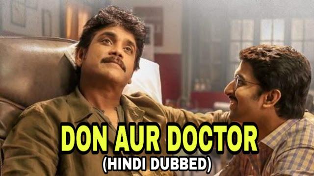 Don Aur Doctor Hindi Dubbbed Movie