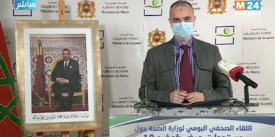 Maroc- 20 mai 2020- 110 nouveaux cas, 1 autre décès et 197 nouvelles guérisons