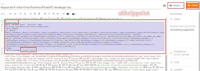Edit Post in Html