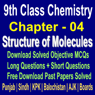 Solved 9 Class Notes Chemistry MCQs and Short Long Question Answers