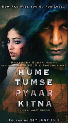 Hume Tumse Pyaaar Kitna Full Movie Download