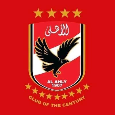 الأهلي يهزم الإتحاد السكندري 2/1 في نصف نهائي كاس مصر 2020.