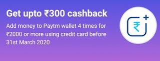 Paytm Add Money Promocode Offer Today