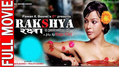 RAKSHYA || रक्षा || Watch full nepali movie online