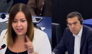 Ιταλίδα ευρωβουλευτής ξεφτιλίζει σε ζωντανή σύνδεση τον Τσίπρα – Το βίντεο που απέκρυψαν όλα τα ελληνικά ΜΜΕ
