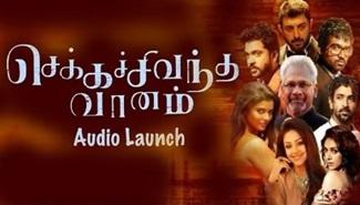 Chekka Chivantha Vaanam Audio Launch | Aravind Swamy | ManiRatnam | A.R.Rahman
