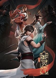 Spiritual Master Anime Donghua 720p Sub Español Descargar Mega Zippysharea Zipp