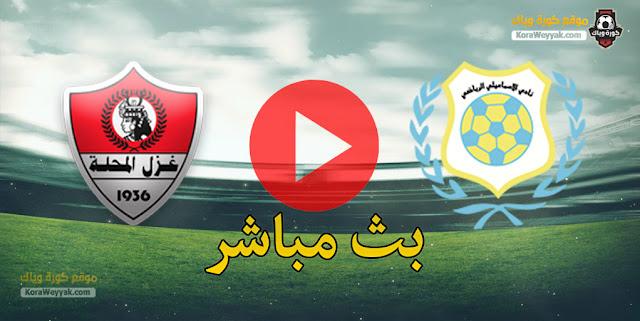 نتيجة مباراة الإسماعيلي وغزل المحلة اليوم 17 يونيو 2021 في الدوري المصري