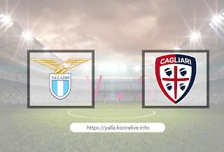 مشاهدة مباراة كالياري و لاتسيو 26-9-2020 بث مباشر في الدوري الايطالي