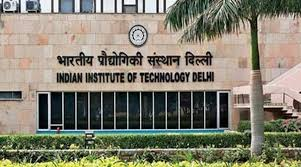 IIT Delhi Recruitment 2020 | 48 Assistant Librarian, Junior Assistant, Lab Assistant & Other Posts
