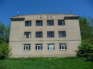 Алексеево-Дружковка. Производственные цеха Кондратьевского огнеупорного завода