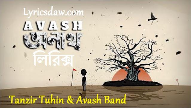 Tanzir Tuhin Anath Lyrics Avash Band
