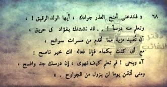 فينوس وأدونيس - عبد العزيز جاويد