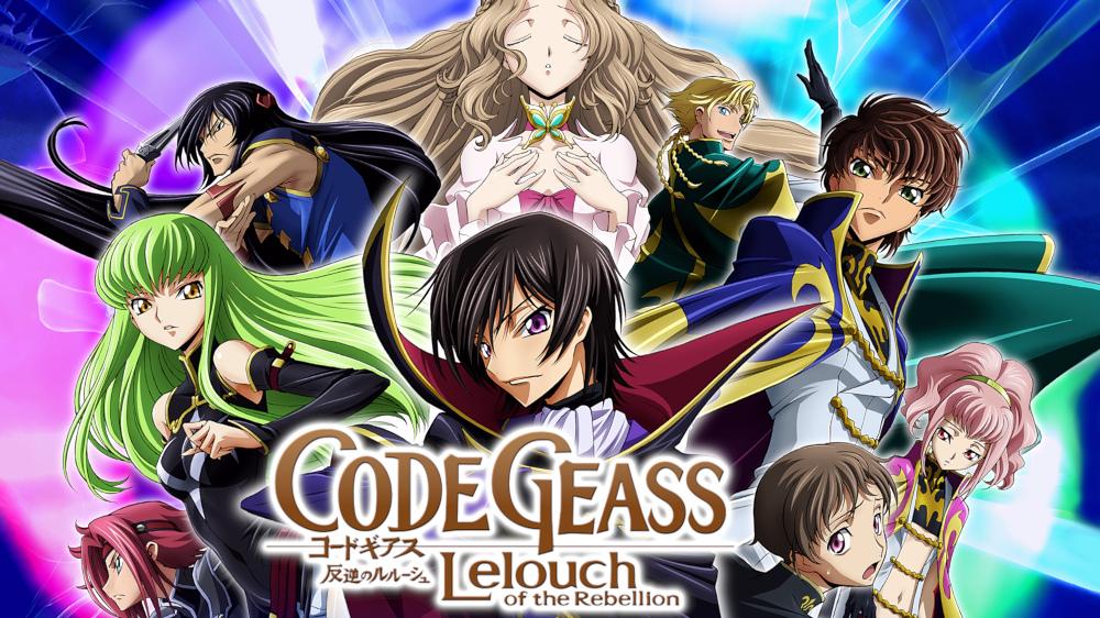 Code Geass: Lelouch of the Rebellion İndir | Sezon 1-2 | Türkçe Altyazılı | 1080p