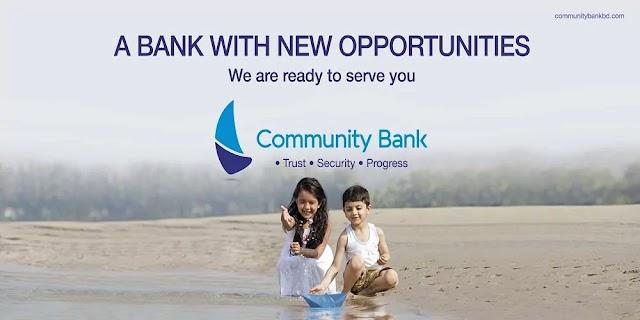 Job Circular: Different Posts in Branch Banking at Community Bank Bangladesh Ltd.