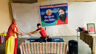 Weekly sugar camp concludes,all yogis get benefit,पतंजलि योग समिति राजगढ़,पतंजलि योग समिति महिला, पतंजलि योग समिति,भारत स्वाभिमान पतंजलि योग समिति, भारत स्वाभिमान और पतंजलि योग समिति,पतंजलि योग समिति की स्थापना कब हुई,sagar shivir,Patanjali yoga committee rajgarh, patanjali yoga committee women, patanjali yoga committee, bharat self respect patanjali yoga samiti, bharat self respect and patanjali yoga committee, when patanjali yoga committee was established, sagar shivir