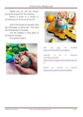 goby crochet