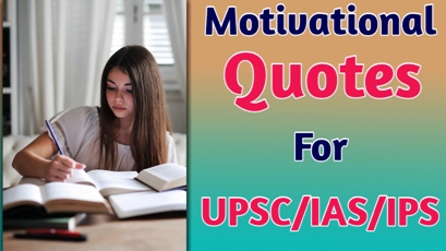 Best Motivational Quotes for UPSC Students